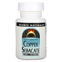 Медь (Copper Sebacate), Source Naturals, 22мг, 120 таблеток