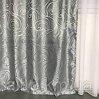Шторы для зала кухни спальни жаккард, ламбрекен в зал спальню детскую, качественные шторы для зала хола, фото 2