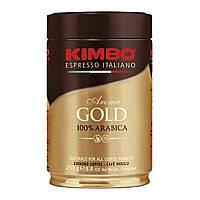 Кофе молотый Kimbo Aroma Gold в банке 250 г
