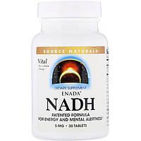 Никотинамидадениндинуклеотид, NADH,  ENADA, Source Naturals, 5.0 мг, 30 таблеток