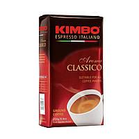 Молотый кофе Kimbo Aroma Classico 250 г