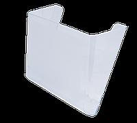 Лоток настенный прозрачный 80702 Arnika (80702 x 27258), фото 1