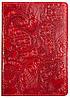 Кожаная обложка на паспорт с узором тиснением. Ассортимент. Украина. Качество. женские и мужские