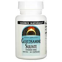 Глюкозамин сульфат, Source Naturals, 500 мг, 60 кап.