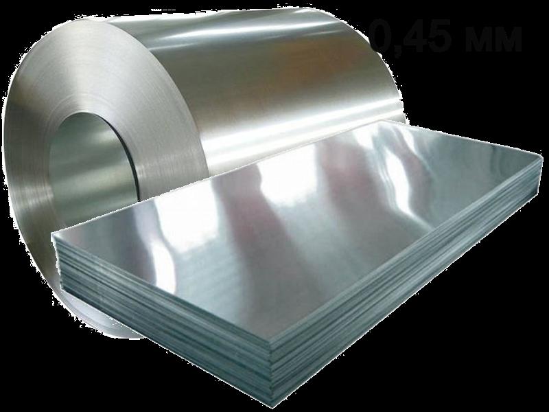 Гладкий лист стальной оцинкованный 0,45 мм