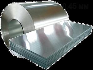 Лист стальной оцинкованный 0,45 мм