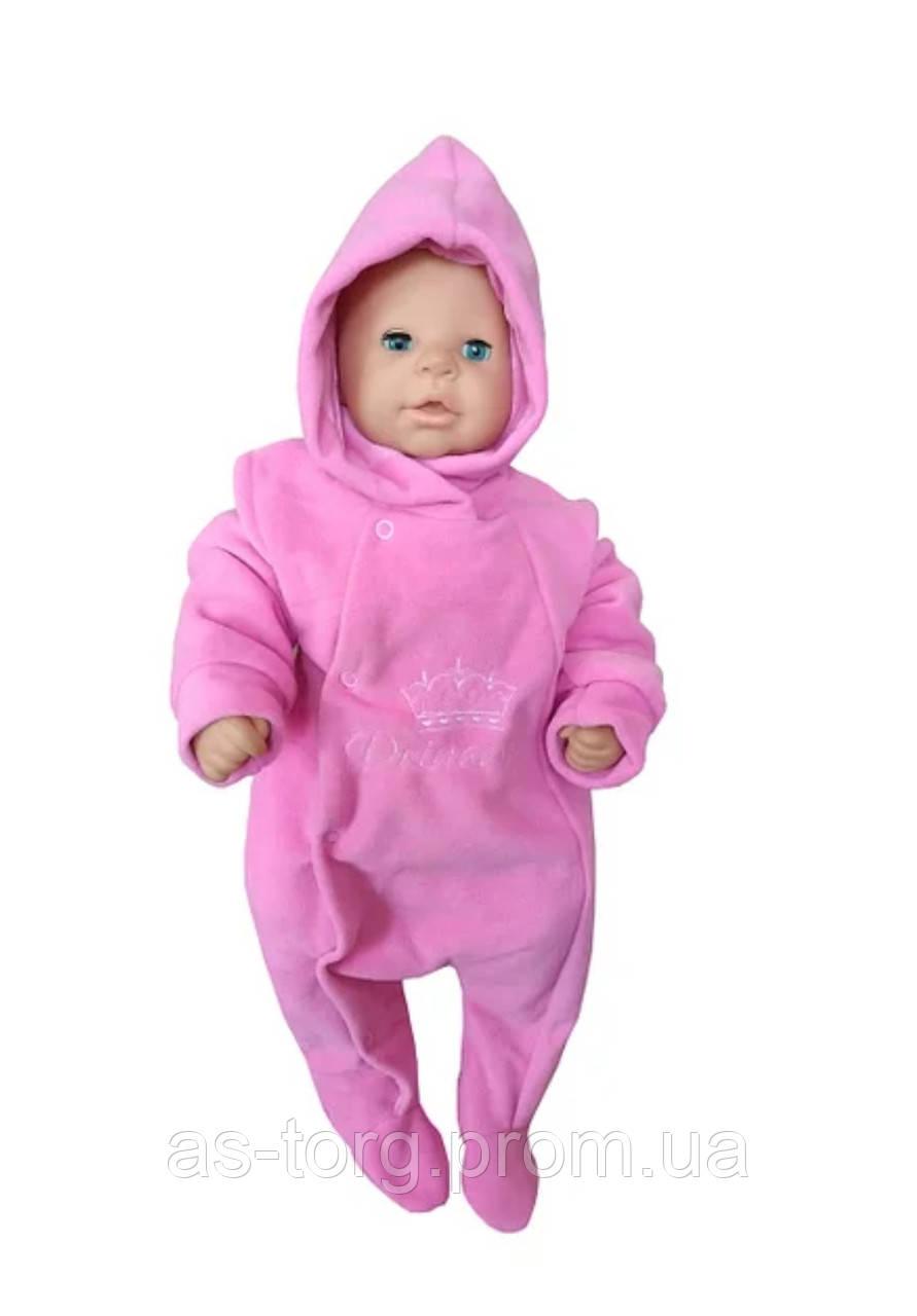 Комбинезон теплый для новорожденных (флисовый)