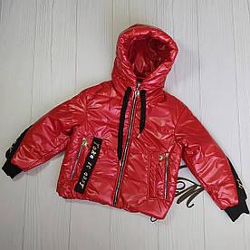 Куртка пуффер демисезонная для девочек красная 134