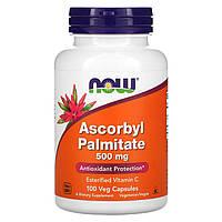 Аскорбілпальмітат, Ascorbyl Palmitate, Now Foods, 500 мг, 100 кап.