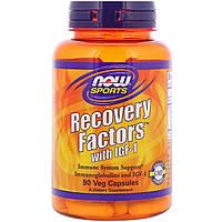 Інсуліноподібний фактор, Recovery Factors with IGF-1, Now Foods, 90 капсул, фото 1