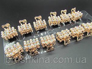 Крабики для волосся 2.5 см метал/кристали/намистини 12 шт/уп.