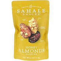 Миндальный микс с медом, Honey Almonds, Sahale Snacks, 113 г
