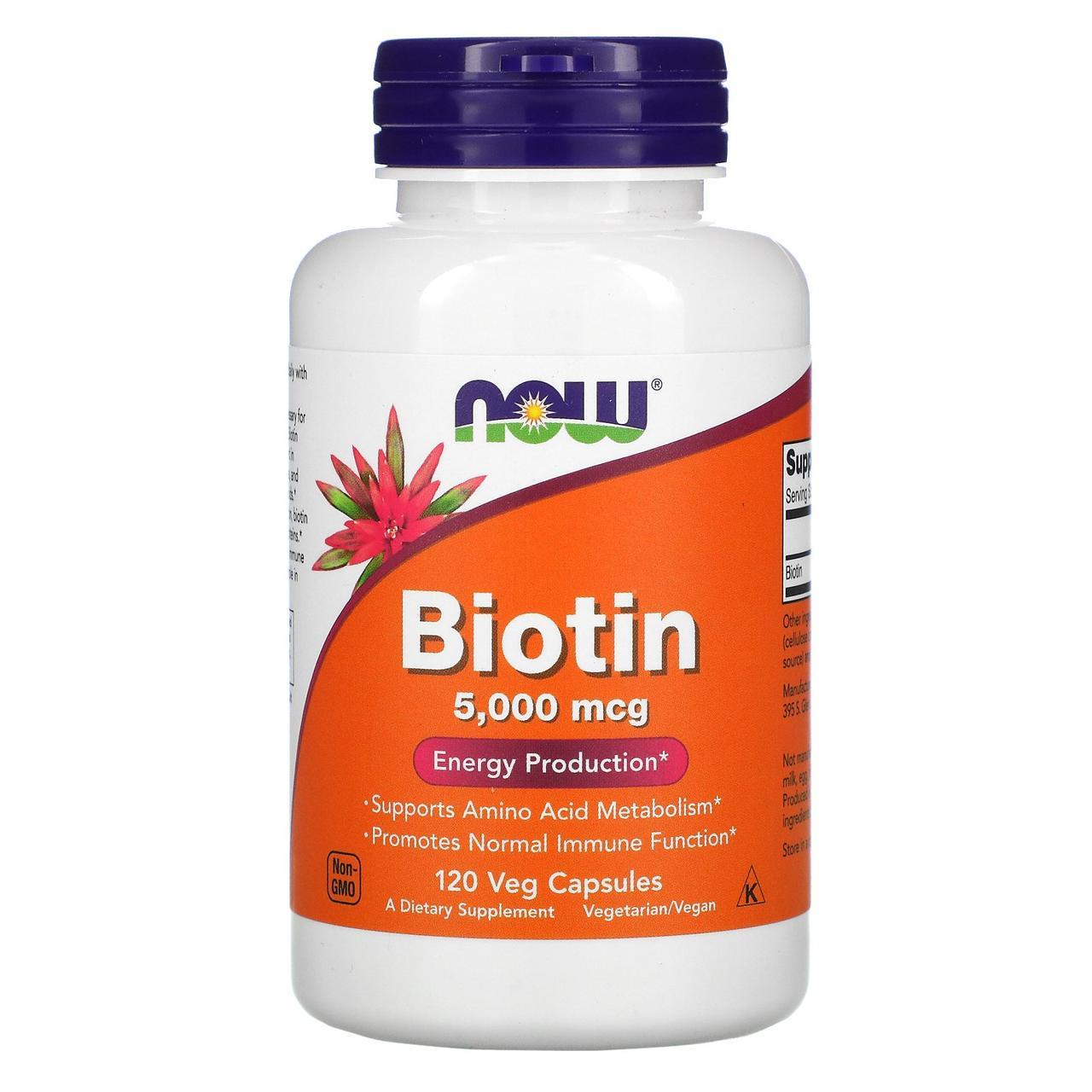 Биотин для волос Now Foods, Biotin, 5,000 mcg, 120 капсул