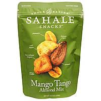 Миндальный микс, Almond Mix, Sahale Snacks, 226 г