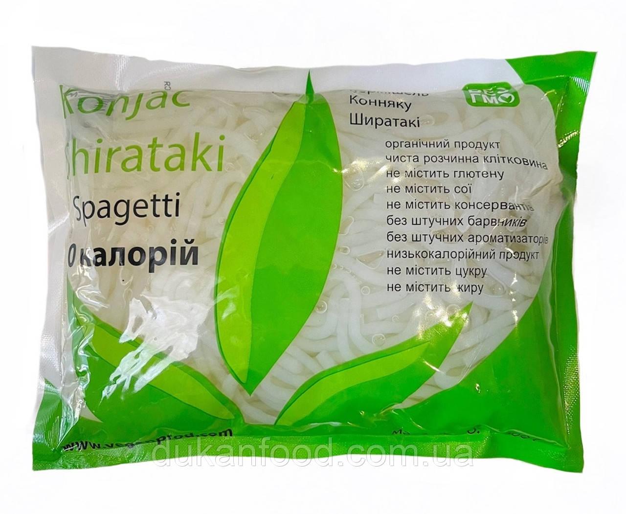 Ширатаки Spaghetti (Спагетти)  0 калорий