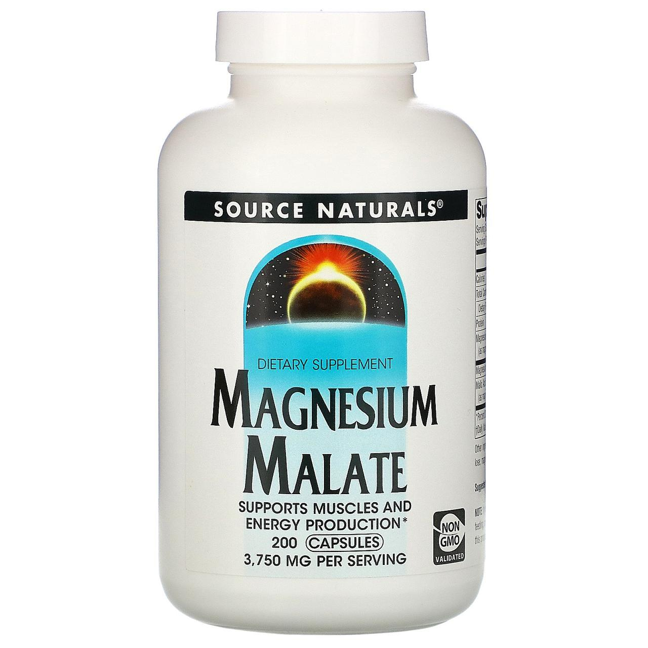 Магнію малат, Source Naturals, 625 мг, 200кап