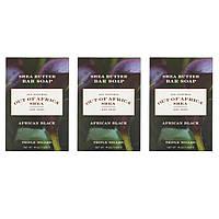 Out of Africa, Кусковое мыло с чистым маслом ши, африканское черное, 3 куска, по 4 унции (120 г) каждое