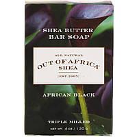 Мыло черное с маслом ши, Soap, Out of Africa, 113 гр.
