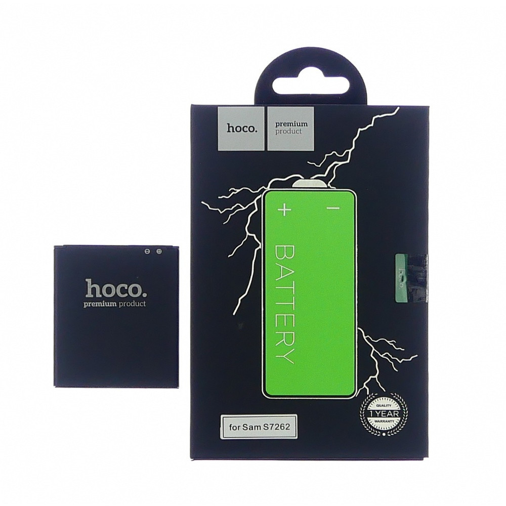 Аккумулятор Hoco B100AE для Samsung S7260/S7262/S7270/S7272 1500 mAh (H20738)