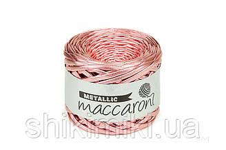 Пряжа трикотажна Maccaroni Metalliс, колір Пудровий