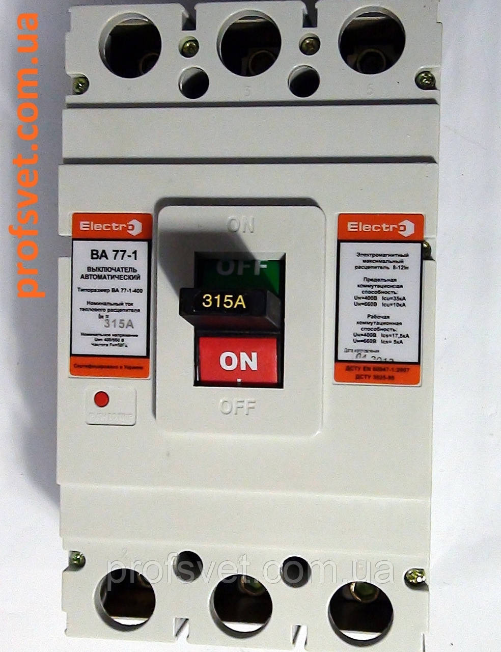 Автоматичний вимикач ВА-77 315А щитової