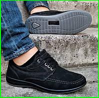 Мужские Мокасины Чёрные Замшевые Туфли (размеры: 42,45)