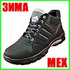 Зимние Кроссовки ADIDAS Мужские Ботинки с Мехом Чёрные Адидас (размеры: 41,42) Видео Обзор