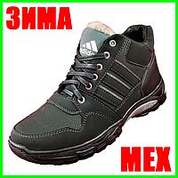Зимние Кроссовки ADIDAS Мужские Ботинки с Мехом Чёрные Адидас (размеры: 41,42) Видео Обзор, фото 1