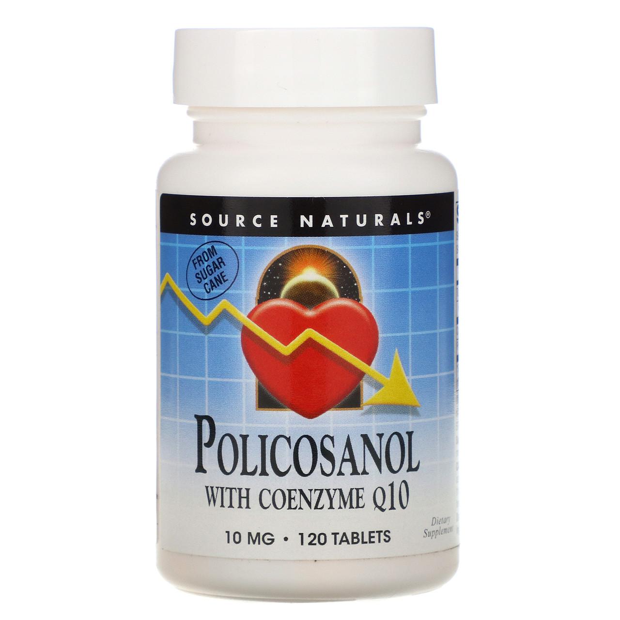 Поликозанол і коэнзимQ10 (Policosanol), Source Naturals,120 табл.