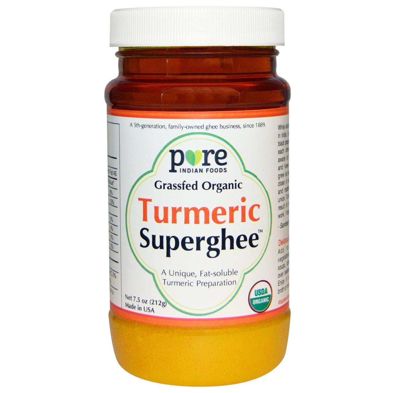 Pure Indian Foods, органічно Вирощена, Супергхи з куркумою, 7.5 унції (212 р)
