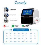 Автоматичний біохімічний аналізатор SMT-120 (методом сухої хімії), Seamaty, фото 2