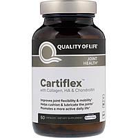 Гнучкість суглобів Cartiflex, Quality of Life Labs, 60 капсул