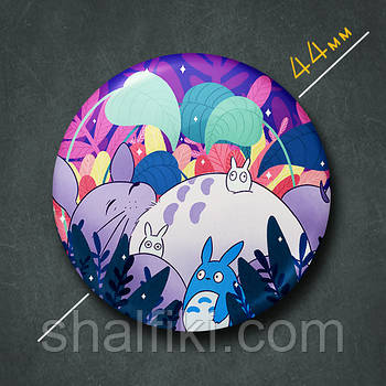 """""""Мой сосед Тоторо / My neighbor Totoro"""" значок круглый на булавке Ø44 мм"""