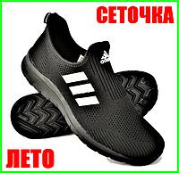 Кроссовки Adidas Сеточка Мужские Черные Летние Адидас Мокасины (размеры: 42,43,44) Видео Обзор