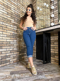 Джинсы женские Большого размера короткие Синий, Женские джинсы батал