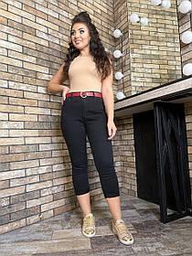 Джинсы женские Большого размера короткие Черный, Женские джинсы батал
