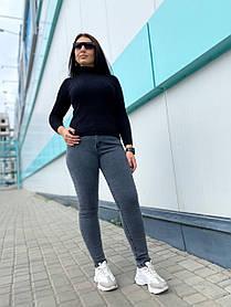 Джинсы женские Серые, Женские джинсы батал, Облегающие джинсы
