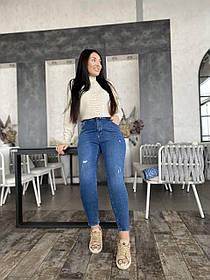 Джинсы Синие Большого Размера, Женские джинсы батал, Облегающие джинсы