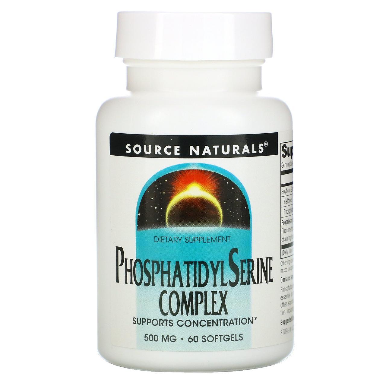 Фосфатидилсерин (Stabilized Phosphatidylserine), Source Naturals, 500 мг, 60 кап.