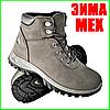 Ботинки ЗИМНИЕ Мужские в Стиле Timberland Кроссовки МЕХ Серые (размеры: 42,43,45) - 104