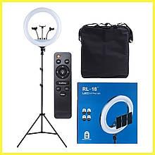 Кільцева лампа зі штативом RL-18 45 см Кільцевої світло Лампа світлодіодна для селфи фото відео