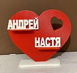 Подарунок на день закоханих   Серце з іменами закоханих   Індивідуальний подарунок до дня Святого Валентина, фото 2