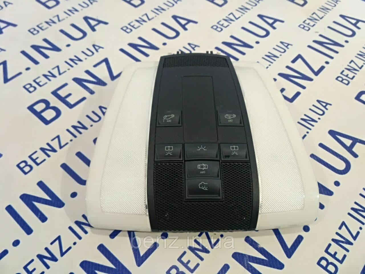 Плафон стелі салону спереду Mercedes C207/A207 A0128206610