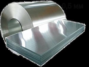 Гладкий лист сталевий оцинкований 0,5 мм