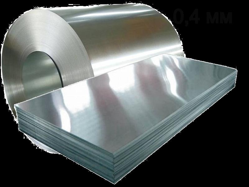 Гладкий лист стальной оцинкованный 0,4 мм