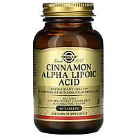 Альфа-липоевая кислота и корица, Cinnamon Alpha-Lipoic Acid, Solgar, 150 мг, 60 табл
