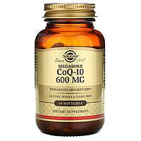 Коэнзим Q10 (Coenzyme Q-10), Solgar, 600 мг, 30 капсул