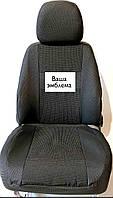 Автомобильные чехлы на сидения Чери Амулет 2003-2012 Chery Amulet Nika модельный комплект