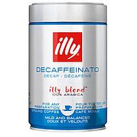 Мелена кава illy DECAFEINE в банку 250г