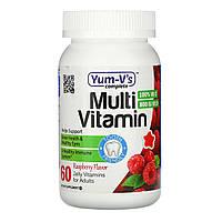 Yum-V's, Мультивитамины для взрослых, Малиновый вкус, 60 штук